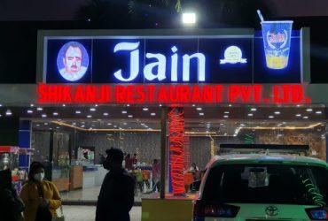 Jain Shikanji Gurgaon