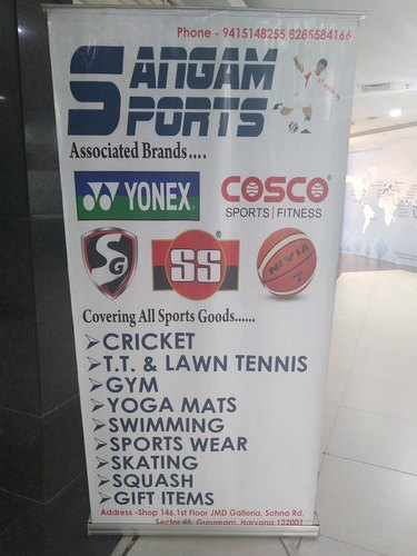 Sangam Sports Gurgaon